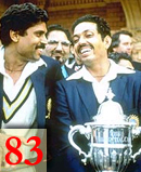 India 1983 Prudential Cup