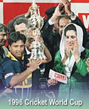 Sri Lanka 1996 World Cup